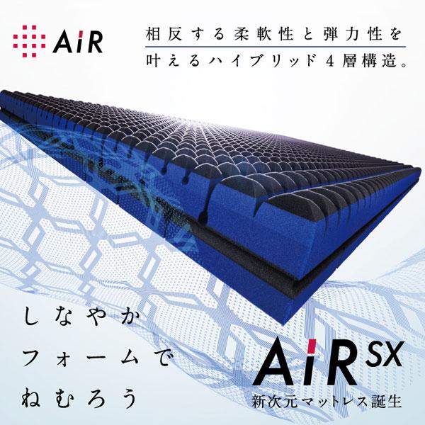 airsx01