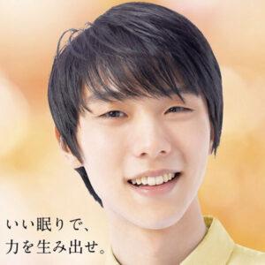 羽生選手キャンペーン